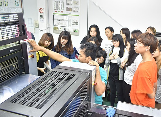 Students were excited to learn about the process of printing by using offset printing machine.